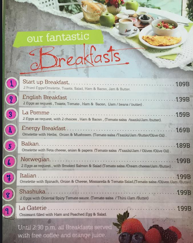 еда в Паттайе, кафе La Pomme
