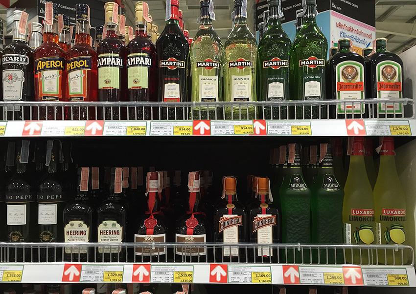мартини, мидори, куантро и другие ликеры в Паттайе
