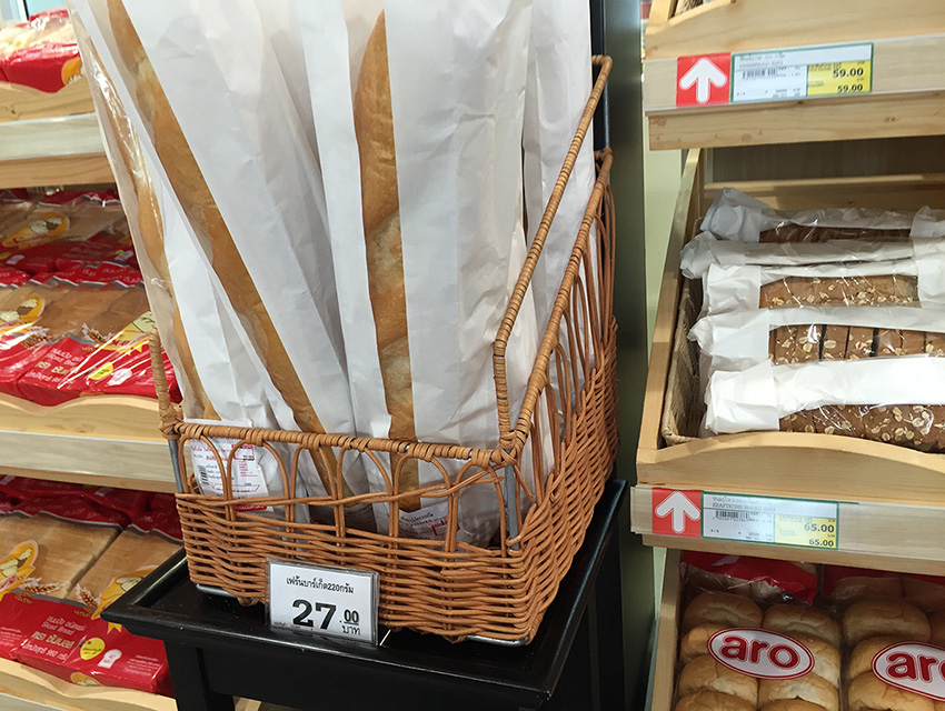хлеб в Паттайе посредственный, если не сказать никакой