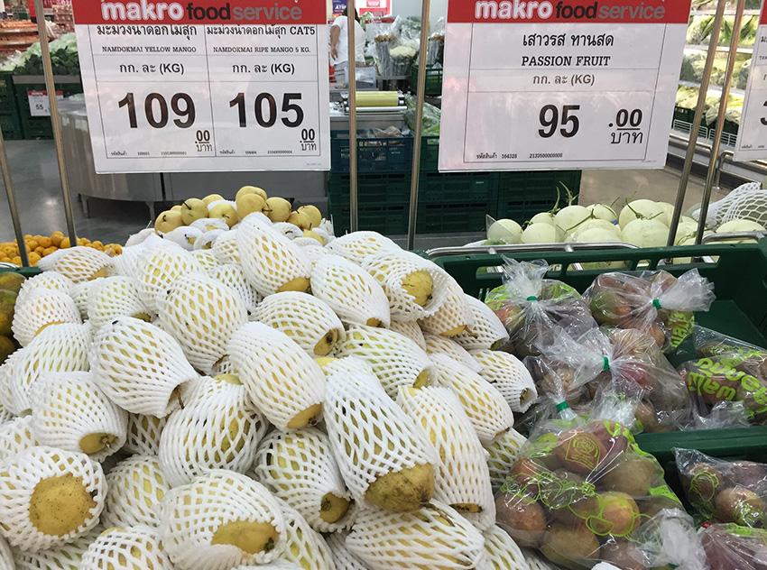 Манго сейцчас не в сезон в районе 100 бат