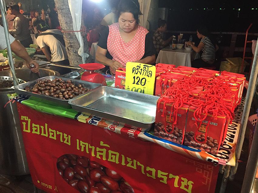 Дешевая Паттайя - уличная еда в Паттайе - фото - каштаны
