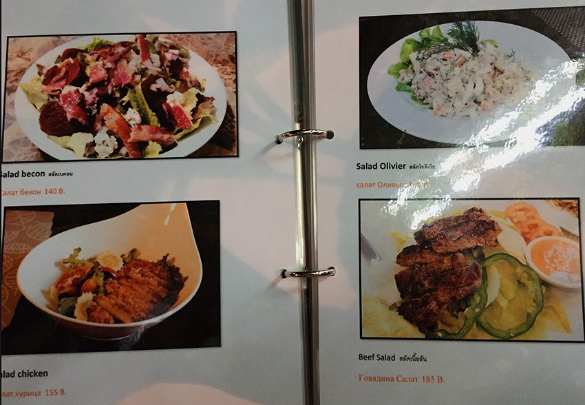Спрос рождает предложение. Недавно здесь появился салат оливье:)