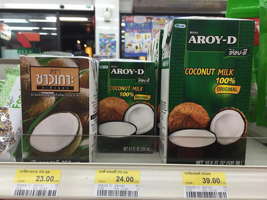 кокосовое молоко для супа или других нужд