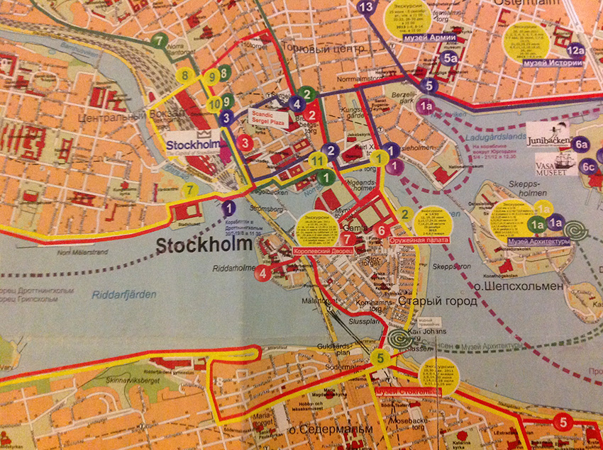 Карта Стокгольма - старый город