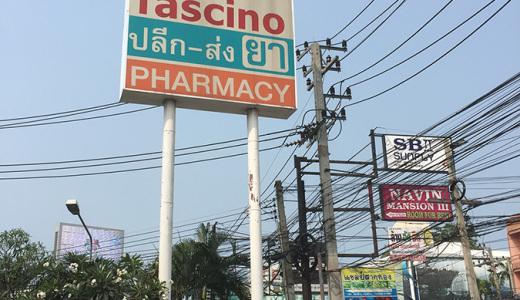 аптека в Тайланде фото
