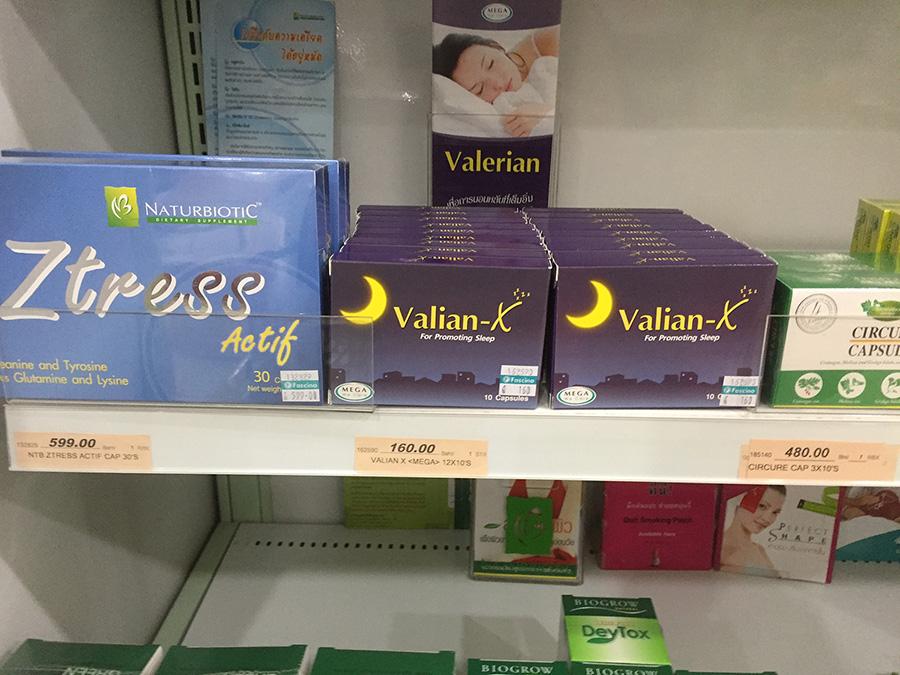 снотворное и успокоительное тайланд фото