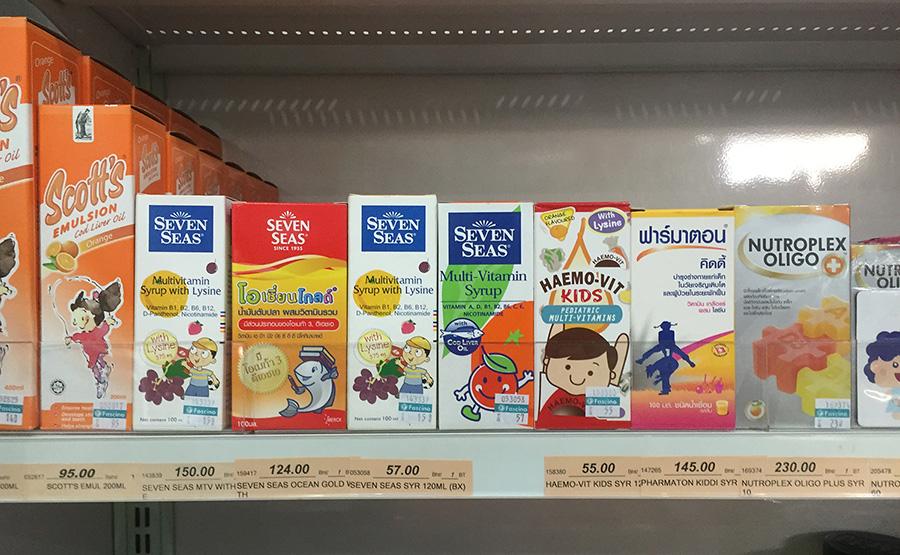витамины для детей тайланд фото