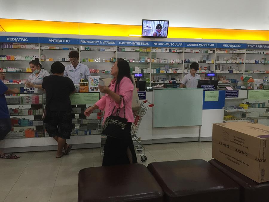 аптека Фасцино Паттайя Тайланд фото