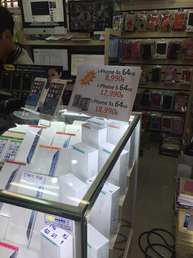 Сколько стоит айфон (iphone) 4S (iphone) 5 и айфон (iphone) 5S в Тайланде ( Паттайя)