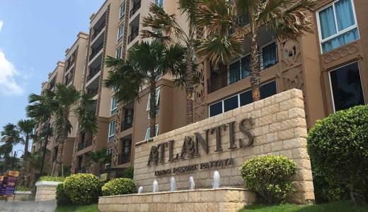 Атлантис кондо Паттайя (Atlantis condo Resort) - фото