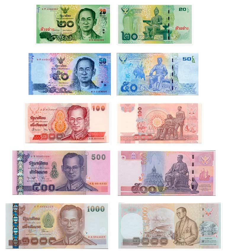 все номиналы тайских бат в купюрахвсе номиналы тайских бат в купюрах