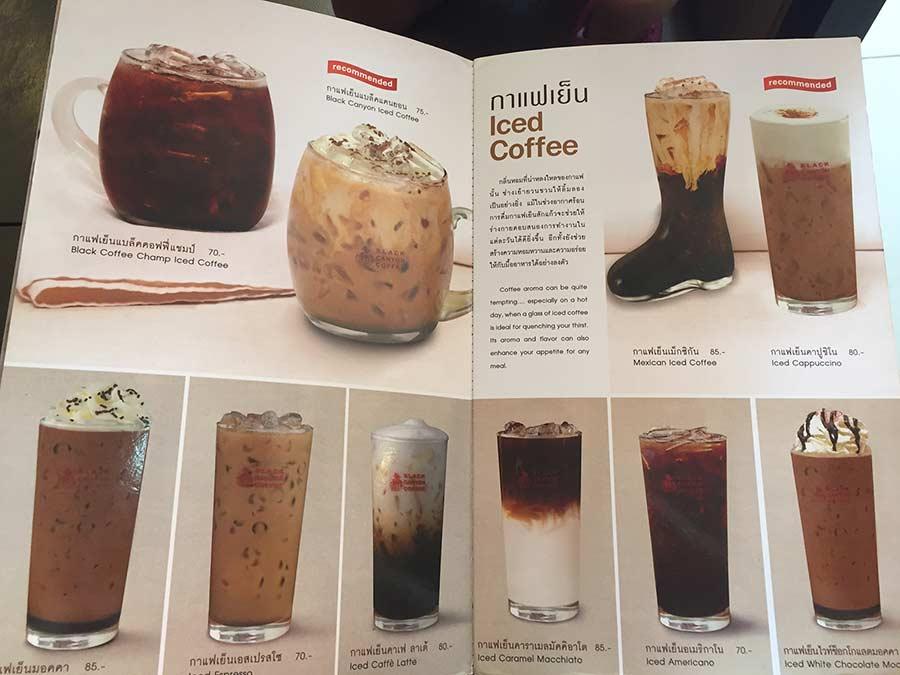 кофе в Паттайе фото цены в Блэк Каньоне
