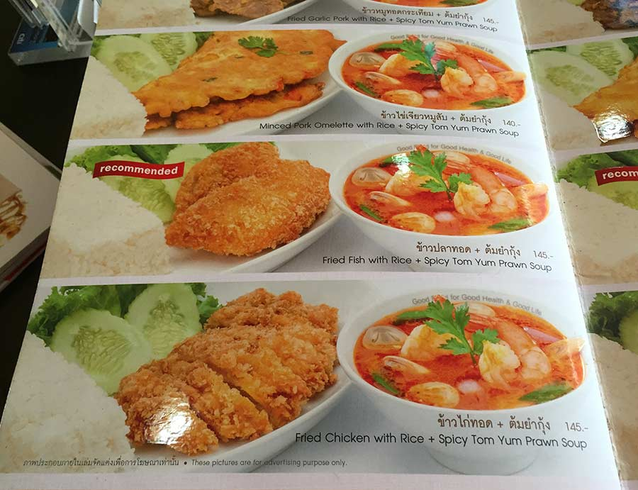 сет с супом Том ЯМ фото
