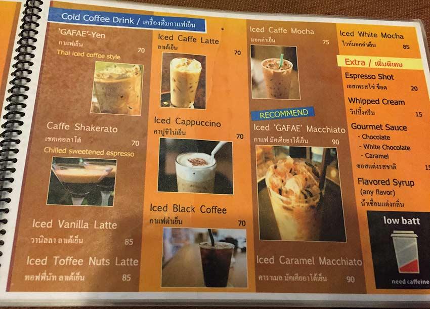 айс кофе в Паттайе тоже зачетный