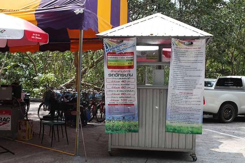аренда велосипедов в Кхао Кхео цены фото