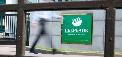 Сбербанк в Крыму- как снять деньги в Крыму с карточки сбербанка