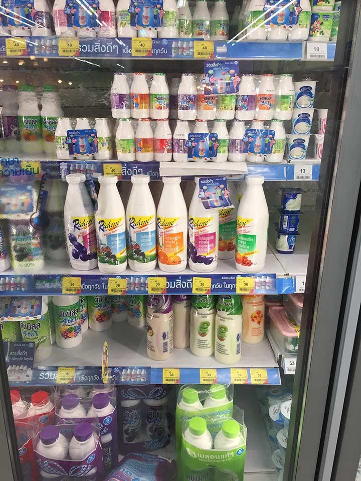 молочные продукты со скидкой