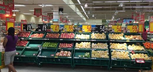 цены в Тайланде 2015 Теско Лотус