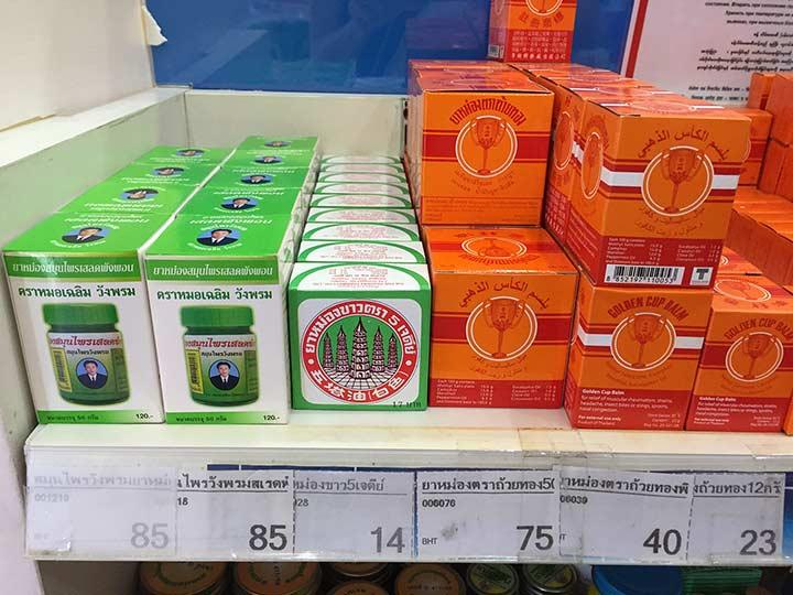 вот например: хорошие и недорогие тайские бальзамы. Тоже в аптеке