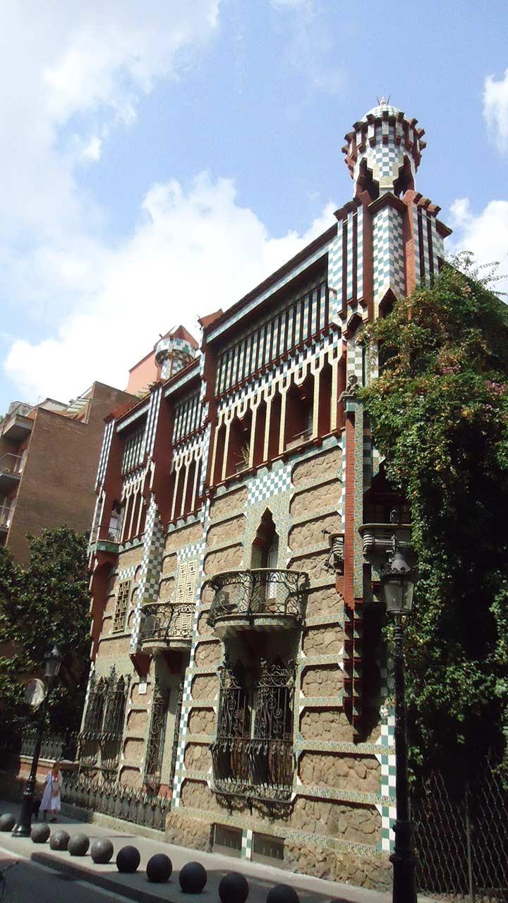 Дом Висенс в Барселоне (фото)