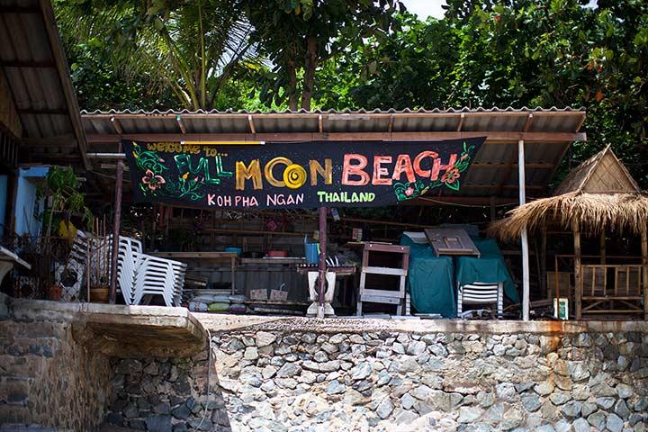 одно из кафе на пляже