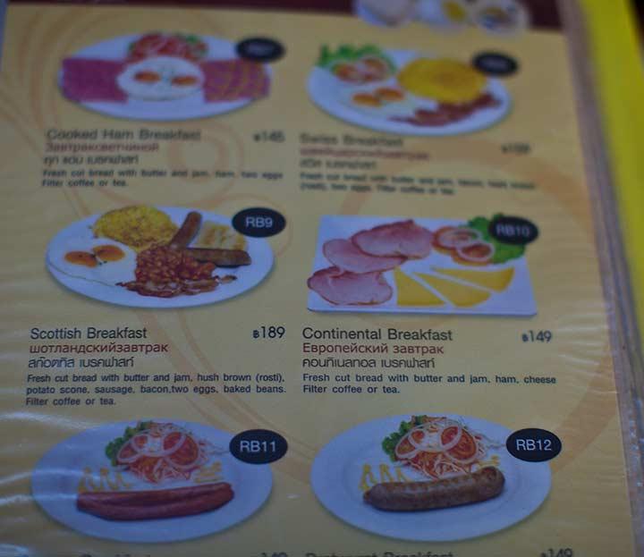 завтрак в Континентале Паттайя фото Continental