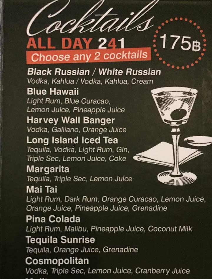 коктейльное меню во фрейзерс