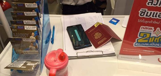 регистрация сим карты в Таиланде фото