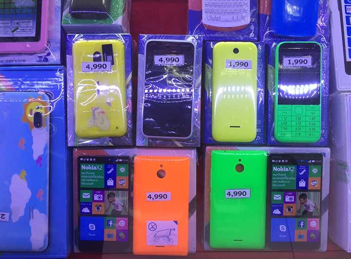 еще цены на телефоны в Паттайе