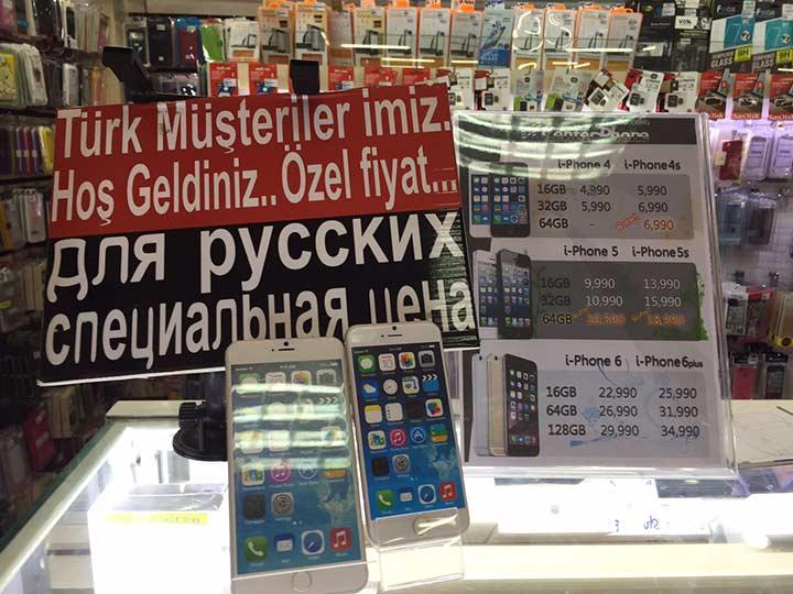 как проверить телефон перед покупкой в Таиланде фото
