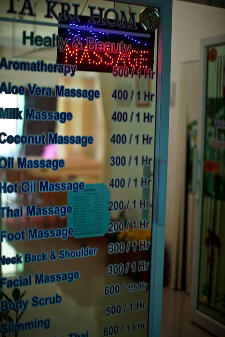 массажные салоны - цены во вью талай 7 на джомтьене