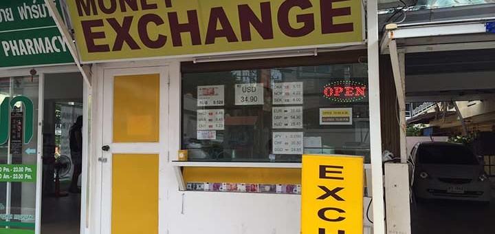 курс доллара к бату на сегодня фото