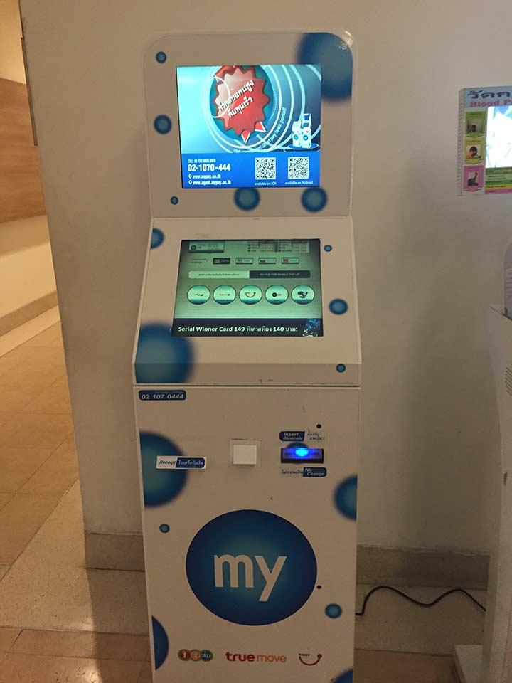 автомат для пополнения счета в Таиланде. Меню на русском языке есть