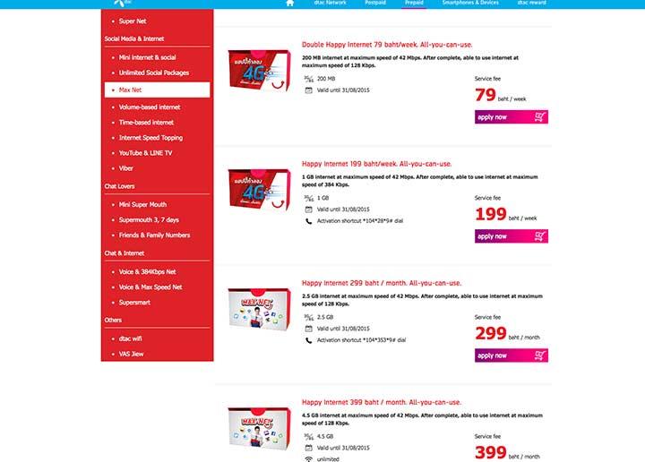 варианты мобильного интернета в Таиланде фото тарифов