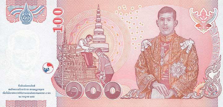 новая купюра в 100 батов в Таиланде фото