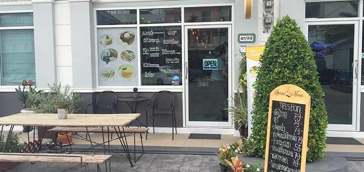 Tres Bon Cafe - дешевая Паттайя ресторан где вкусно и уютно