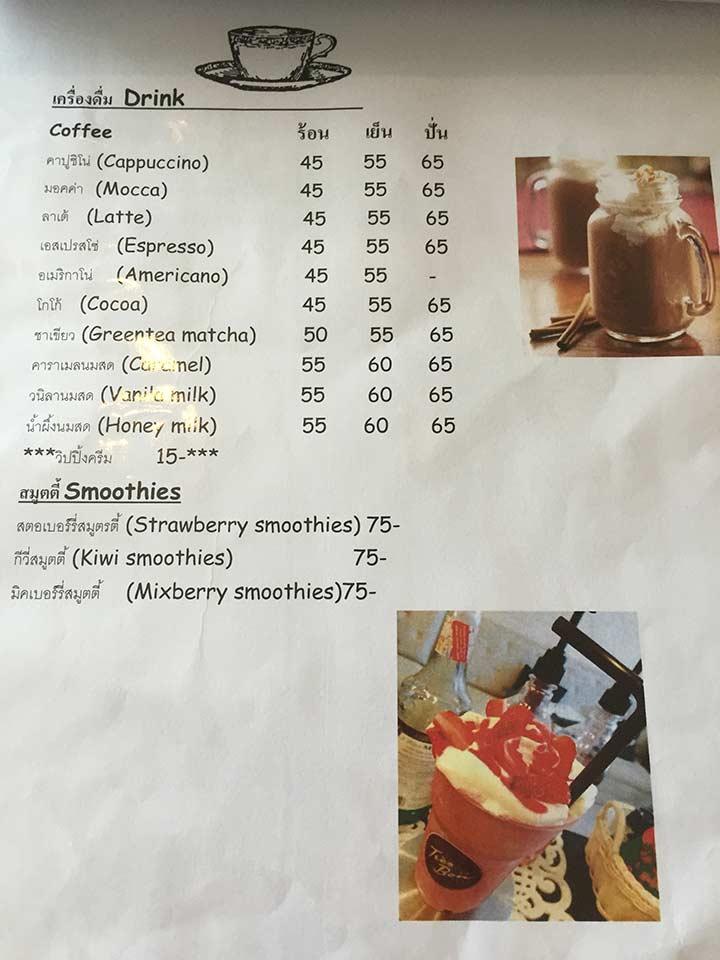дешевая Паттайя Tres Bon Cafe ресторан где вкусно и уютно