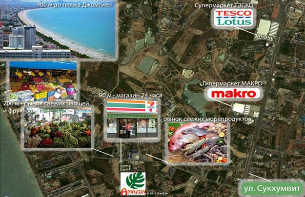 амазон кондо Паттайя карта фото