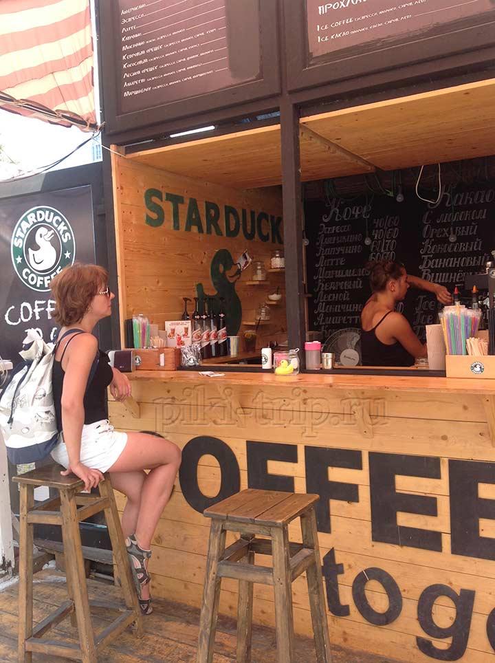 кафе стардакс в Севастополе фото