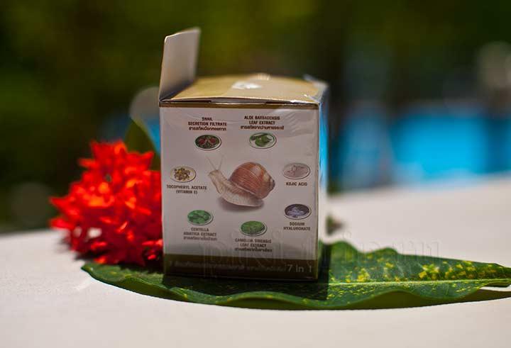 Улиточный крем 7 в 1 - 7 отличных активных ингредиентов