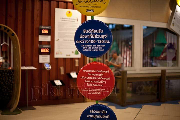 детская комната в икее бангкок фото