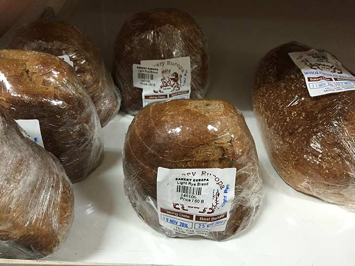 даже ржаной хлеб есть в Фудмарте Паттайя