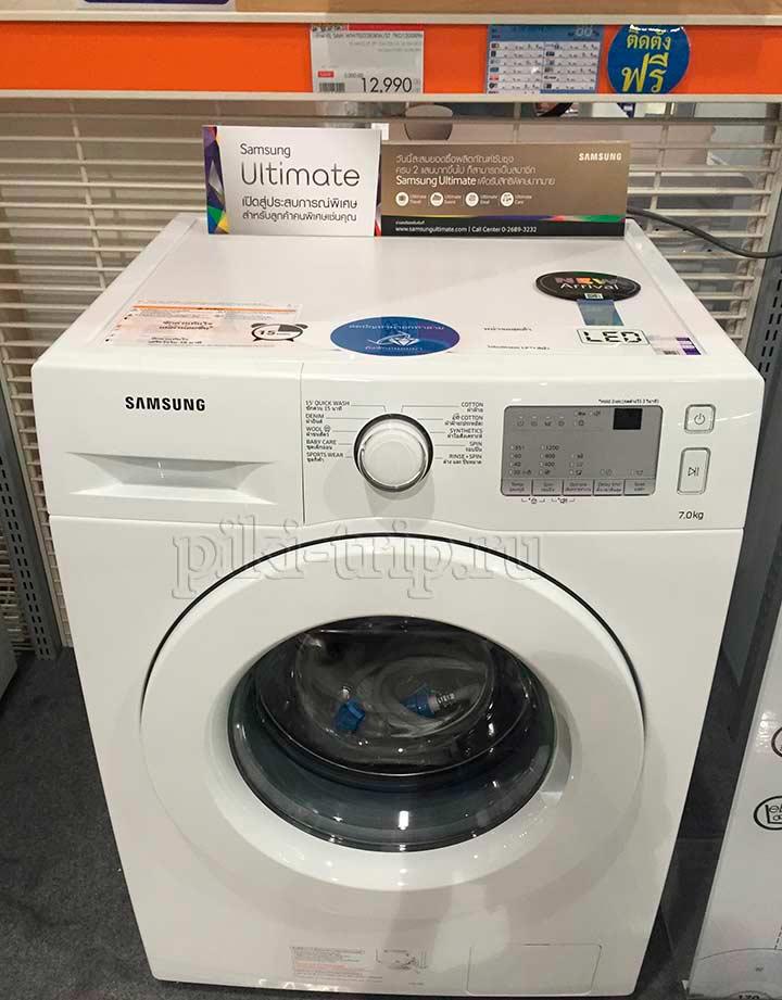 стиральная машина с подогревом воды в Паттайе редкость