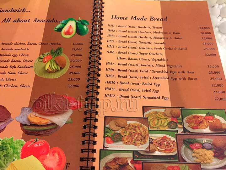 почему то в меню было огромное количество блюд с авокадо. Авокадо я люблю