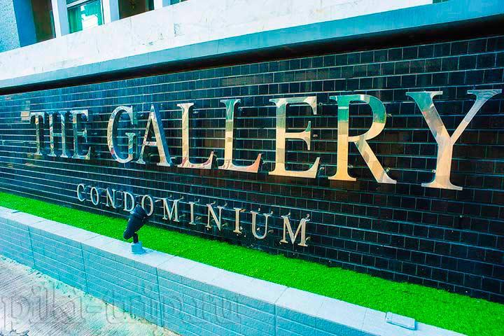 The Gallery Condominimum - аренда в Паттайе на Джомтьене фото