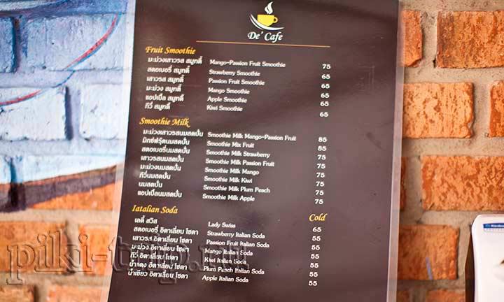 ценник на кофе в кофейне свисс фарм