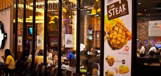 Санта Фе ( Santa Fe) - Где поесть в Паттайе или в Бангкоке?