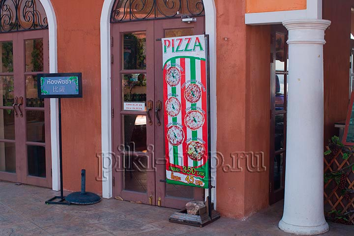 пиццерия на территории сильвер лейка