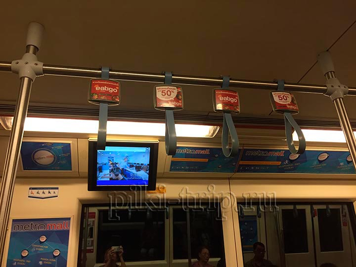 в метро Бангкока все рекламой увешано