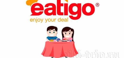 Еда в Паттайе - вкусно и дешево - Eatigo ( Ит ай гоу)